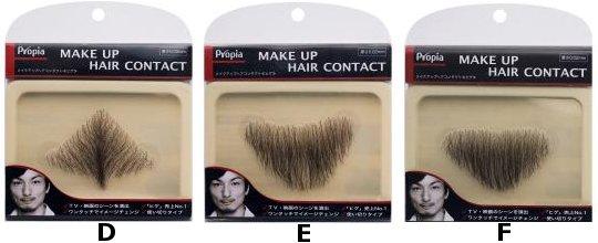 Japán trend - hamis bajusz és szakáll